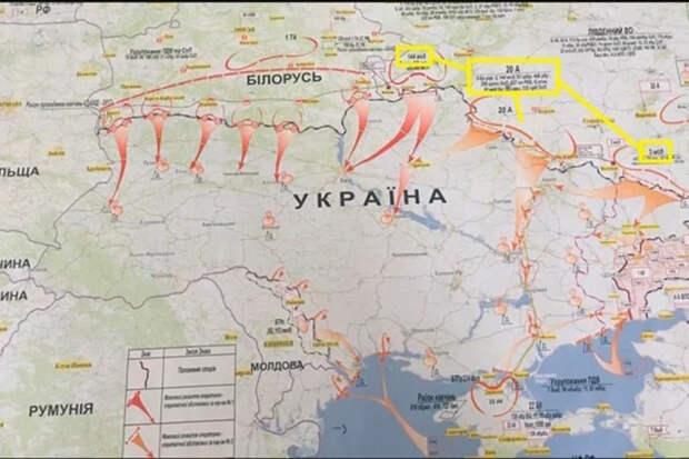 В Сети появилась карта удара России по Украине в случае наступления ВСУ на Донбасс