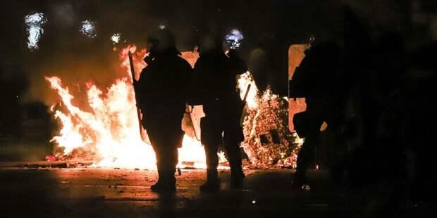 В Брюсселе вспыхнули протесты