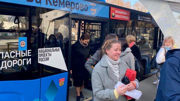 По Кузбассу – с аудиогидом: горожане и ВЭБ рассказали, почему стоит ехать в регион