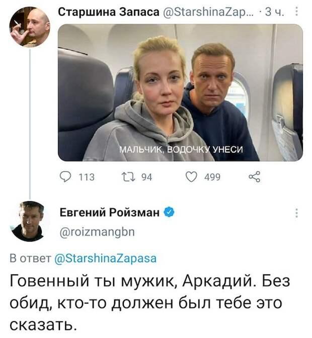 Сможет ли Навальная?