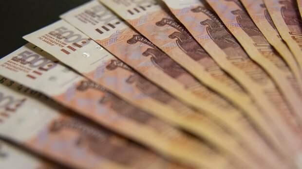 Россия подошла к кризису с запасом в 18 триллионов рублей