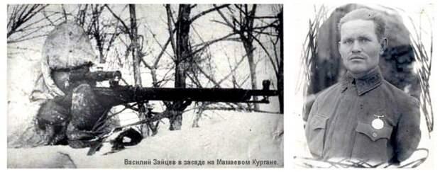 Легендарный советский снайпер. | Фото: REIBERT.info.