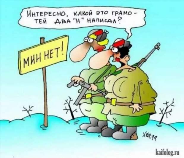 Неадекватный юмор из социальных сетей. Подборка chert-poberi-umor-chert-poberi-umor-54290421092020-16 картинка chert-poberi-umor-54290421092020-16