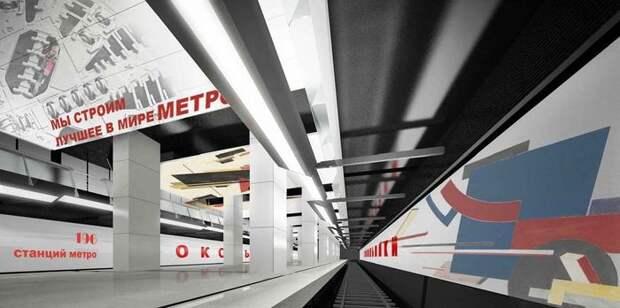 Стали известны результаты проверки строительства станции БКЛ «Сокольники»