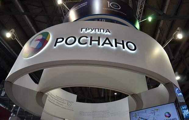 ТОП-менеждеры «РОСНАНО» выступят экспертами «РЭН 2021»