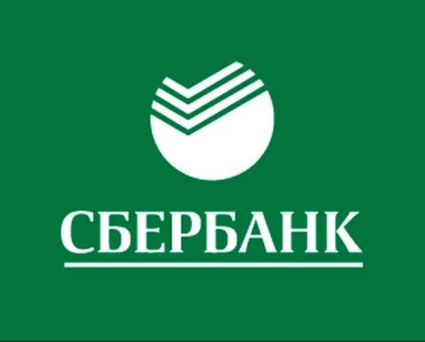 """""""Сбербанк"""" увеличил чистую прибыль по РСБУ на 8%"""