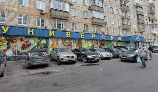 Два участка улиц в районе станции метро «Белорусская» перекроют 25 апреля из-за киносъемок