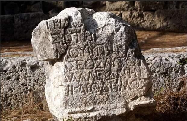 Каменные письма на Мадагаскаре