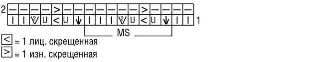 3925073_b1702fad91d1e2eef8d85f67ce3db230 (700x142, 19Kb)