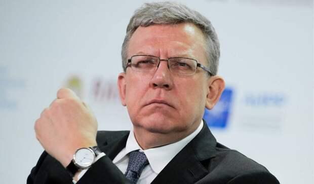 Кудрин призвал сосредоточиться на решении внутренних проблем, чтобы не закончить, как СССР
