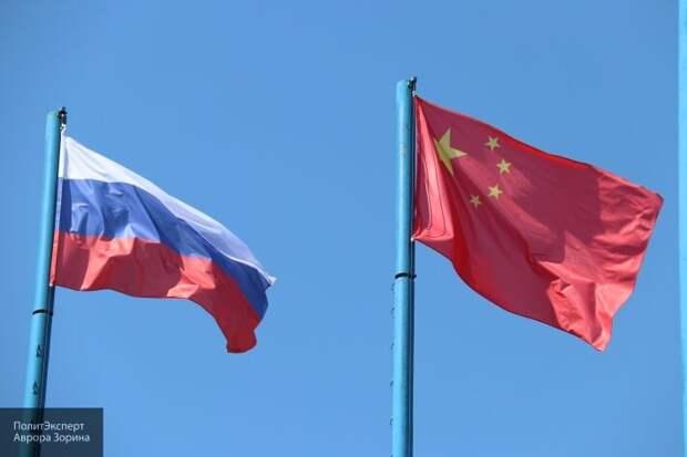 Сихарулидзе рассказал, чем может закончиться противостояние между США и Китаем