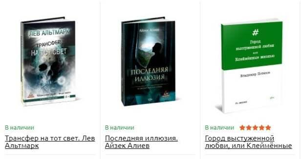 ТОП-10 лучших книг апреля