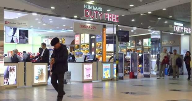 «Домодедово» предложит онлайн-заказы из магазинов duty free