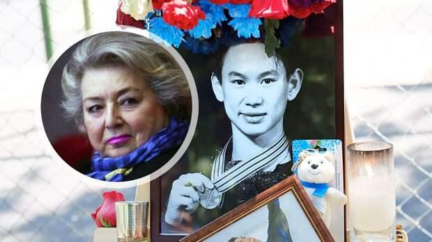 «Как же тебя не хватает!» Тарасова почтила память убитого фигуриста Дениса Тена в годовщину его смерти