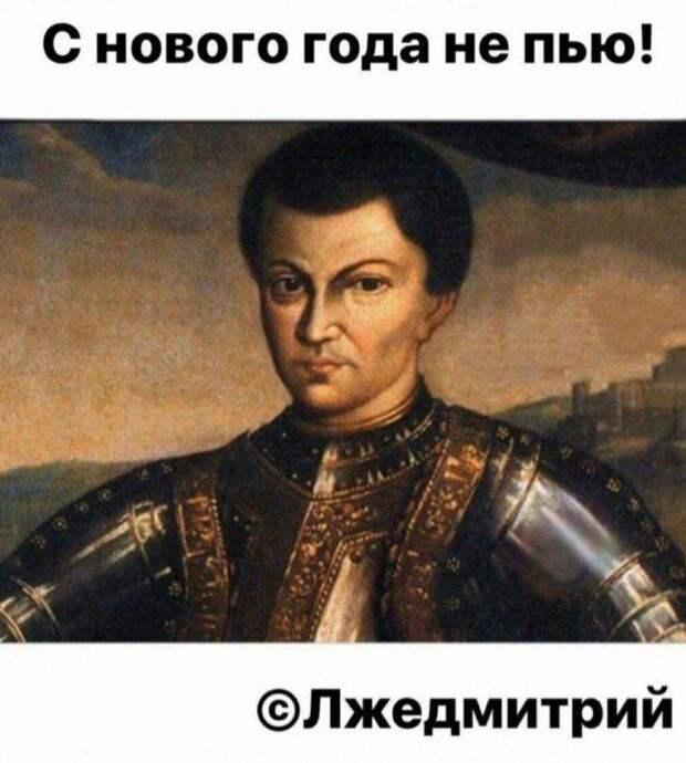 Максим Максимович Исаев шёл по Вашингтону и его всё раздражало...
