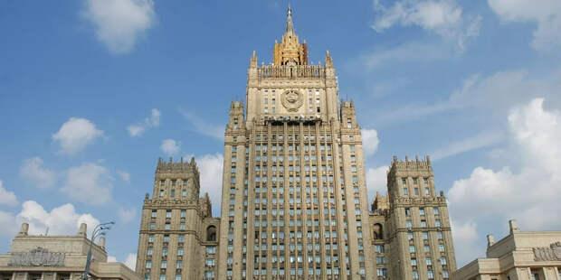 Россия начинает выход из Договора по отрытому небу