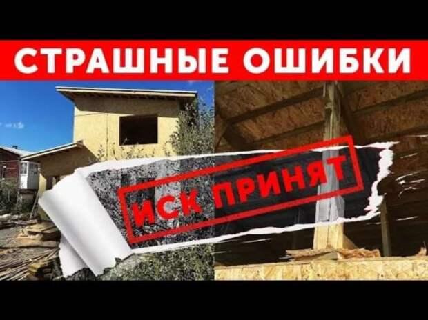 Строительные приколы ошибки и маразмы. Подборка chert-poberi-build-chert-poberi-build-34500617092021-14 картинка chert-poberi-build-34500617092021-14
