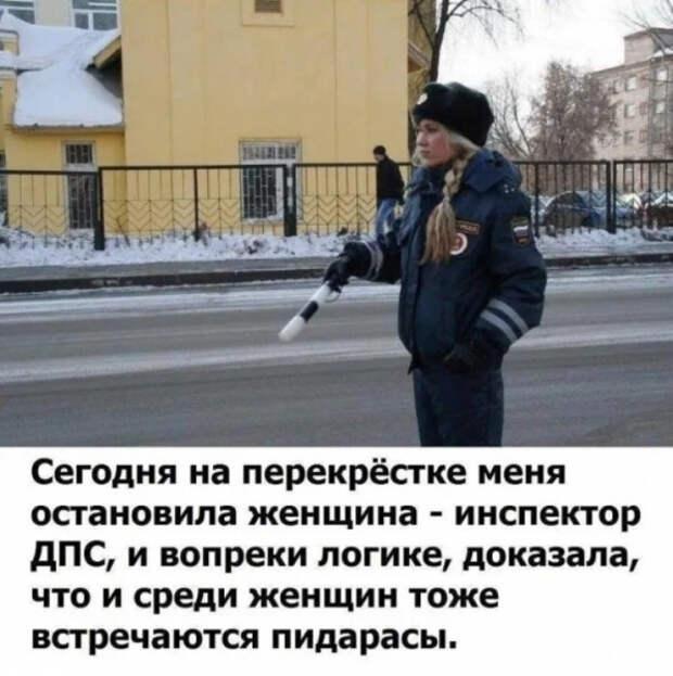 Зима. Сильный мороз. Стоит грузин замерзает, руки в кармане...