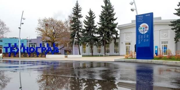 Сергунина: «Техноград» запускает обучающий онлайн-марафон по развитию soft skills. Фото: Д.Гришкин, mos.ru