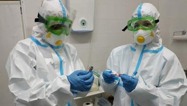 Воробьев: Система здравоохранения Подмосковья справляется с пандемией