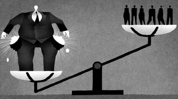 О государственном неравенстве: без него наша знать не чувствует свободы