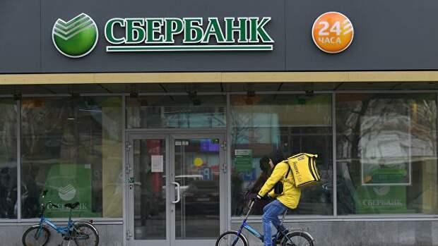 Эксперт рассказал об альтернативах банковскому вкладу