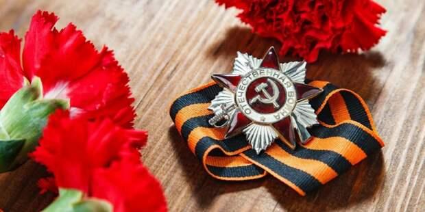 Завершился народный онлайн-марафон «Вспомним всех поименно», приуроченный к 75-летию Победы