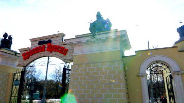 Адрес для героя: Владимир Лёвкин