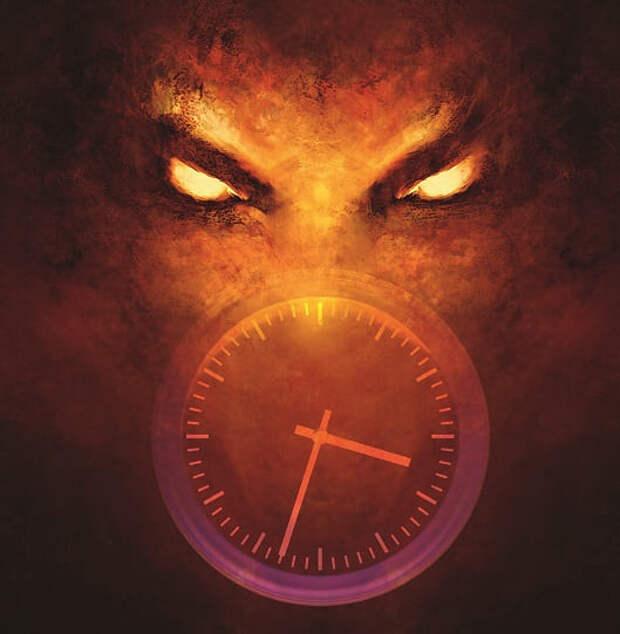 Время дьявола