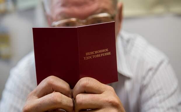 ПФР сможет лишать пенсии россиян, уехавших за границу