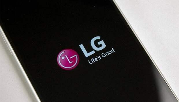LG обещает совершить переворот на рынке в 2021 году
