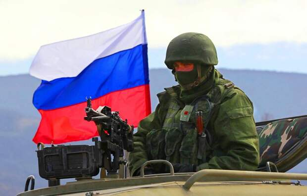 Российский военнослужащий