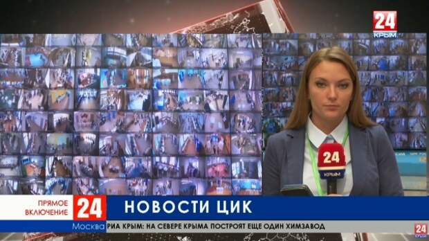 Свежая информация из Центризбиркома России