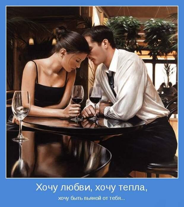 Позитивный мир - 10. Обсуждение на LiveInternet - Российский