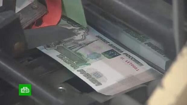 Минэкономразвития представило помесячный прогноз по курсу рубля
