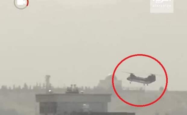 Исторические кадры: мир шокирован бегством дипломатов США с крыши посольства в Кабуле
