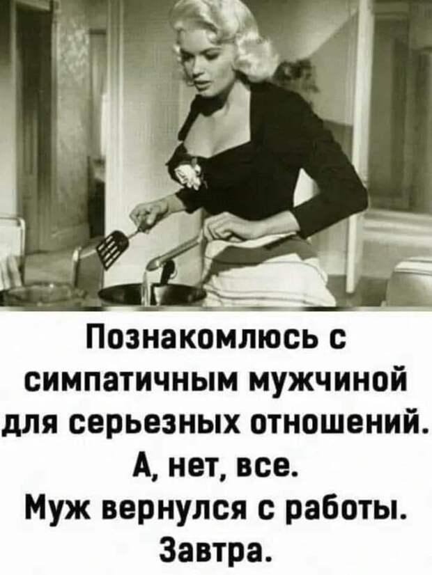 Жена с любовником. Звонок в дверь. — Ой, это муж!...