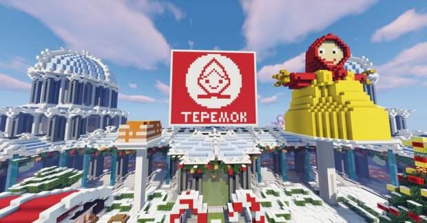 «Теремок» построил в Minecraft площадку для праздника Масленицы