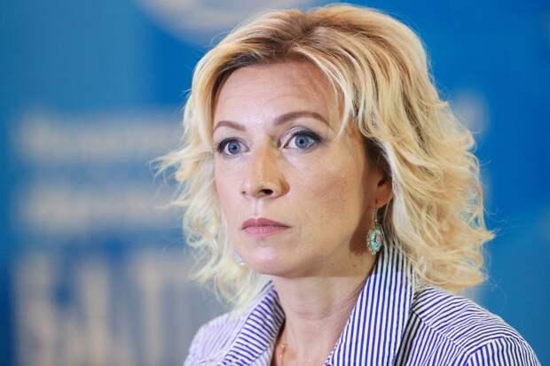 Мария Захарова рассказала о сценарии отключения РФ от SWIFT