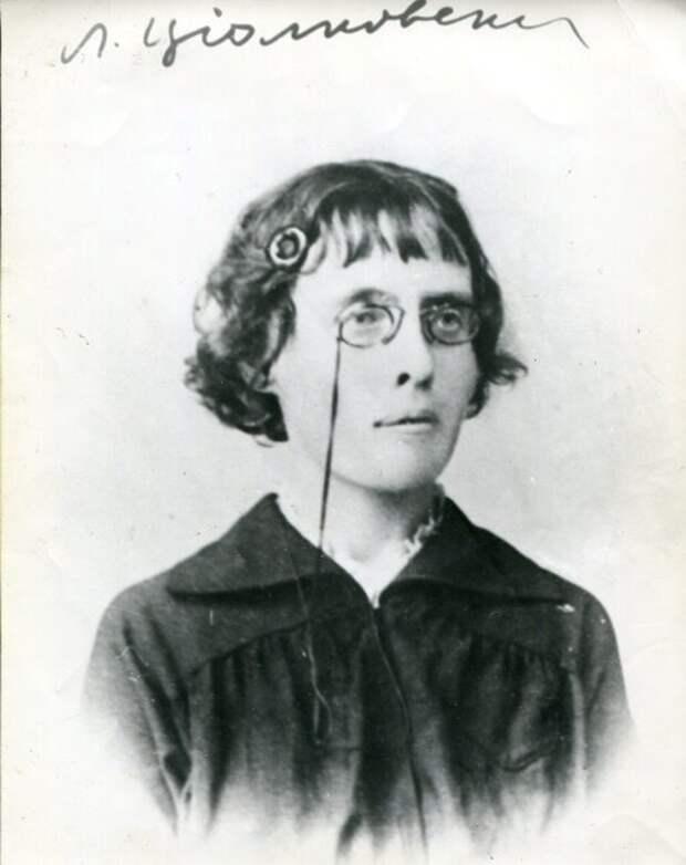 Любовь Константиновна Циолковская, педагог и революционер.
