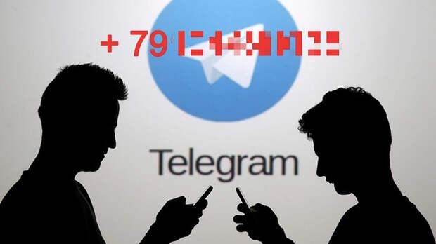 В Telegram можно будет скрывать номер телефона