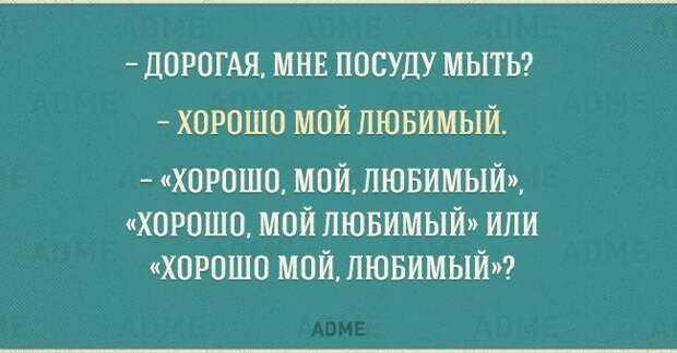 Мифы и особенности русского языка