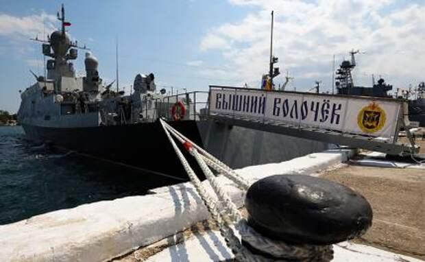 """На фото: малый ракетный корабль """"Вышний Волочек"""" проекта 21631 (шифр """"Буян-М"""")"""