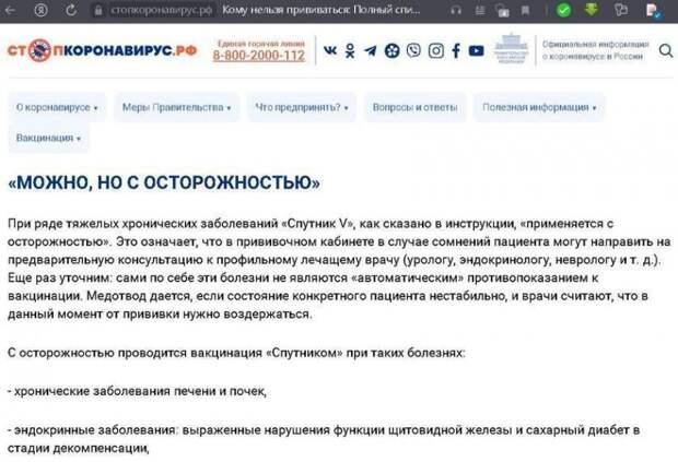 Люди требуют расследования гибели семьи Колесниковых после вакцинации