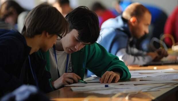 Свыше 70 тыс девятиклассников области напишут диагностическую работу по математике