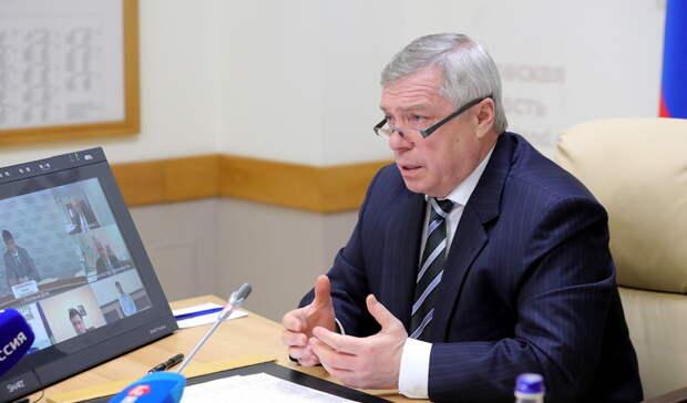 Более 982млн рублей потратят нареконструкцию роддома вРостове