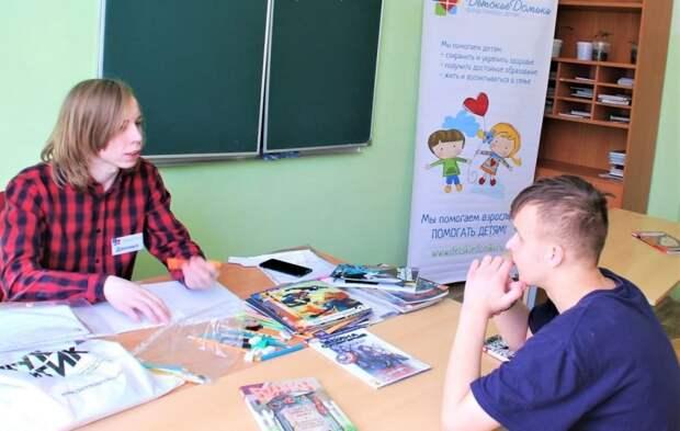 Благотворительный фонд в Куркине собирает средства для детей-сирот и инвалидов