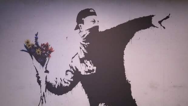 Бэнкси лишился прав на свои картины из-за анонимности