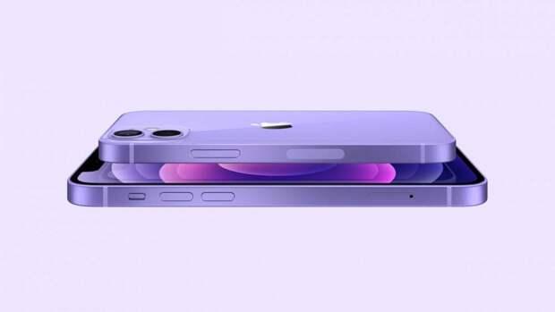 IPhone 12 и iPhone 12 mini в фиолетовом цвете доступны уже для предзаказа в РФ