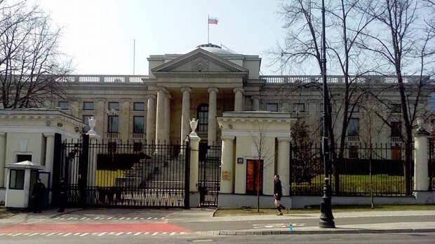 В Польше рассказали, на каких условиях станут партнёрами России